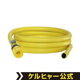 家庭用 3m 水道ホースセット (ケルヒャー KARCHER 高圧洗浄機 家庭用 高圧 洗浄機 洗浄器 水道 ホース 3m)
