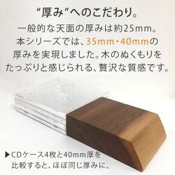 一枚板風リビングリグノーサ<クルミ/天板厚40mm>120センチ幅4人掛けオーダーテーブル日本製天然木無垢モダンシンプル白太サイズオーダーサイズ変更可能四本脚くるみ胡桃W1200×D700mm