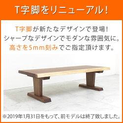 一枚板風リビングフォレスト<ナラ/天板厚35mm>180センチ幅6人掛けオーダーテーブル日本製天然木無垢ナチュラルモダンシンプル白太サイズオーダーサイズ変更可能四本脚なら楢W1800×D600mm