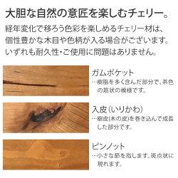 デスクウォールナット[DK-32]140センチ幅×奥行き70オーダーデスク日本製天然木無垢ナチュラルモダンシンプルサイズオーダー調整変更可能引き出し四本脚スマートワークワーキングW1400×D700×H-720mm