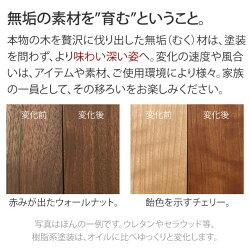 一枚板風リビングリグノーサ<タモ/天板厚35mm>140センチ幅4人掛けオーダーテーブル日本製天然木無垢モダンシンプル白太サイズオーダーサイズ変更可能四本脚たもヤチダモ谷地だもW1400×D600mm