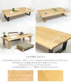 一枚板風リビングフォレスト<ナラ/天板厚35mm>130センチ幅4人掛けオーダーテーブル日本製天然木無垢ナチュラルモダンシンプル白太サイズオーダーサイズ変更可能四本脚なら楢W1300×D900mm