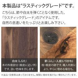 ホワイトオーク揺りイス[SF-19-R]56.5センチ幅ロッキングチェア日本製天然木無垢モダンシンプルかわいい自然リビング寝室ラウンジチェア1人掛けカバーリングクッションハイバックW565×D1000×H825mm