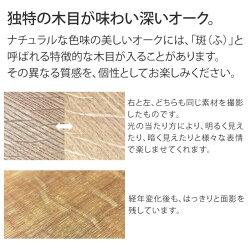 一枚板風リビングリグノーサ<ホワイトオーク/天板厚35mm>130センチ幅4人掛けオーダーテーブル日本製天然木無垢モダンシンプル白太サイズオーダーサイズ変更可能四本脚座卓W1300×D700mm