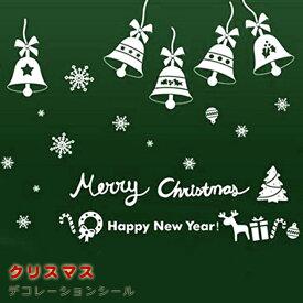 ウォールステッカー クリスマス 飾り オーナメント クリスマス雑貨 装飾 ソックス 靴下 雪だるま サンダー クマ プレゼント デコレーションシール 簡単シール ドア張り 窓張り happy new year