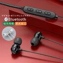 ワイヤレスイヤホン Bluetooth5.0 高音質 iPhone Android 対応 ブルートゥースイヤホン ワイヤレス ヘッドホン Bluetooth イヤホン マイク付き 通話 スマホ対応