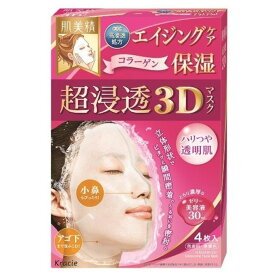 Kracie クラシエ 肌美精 超浸透3Dマスク エイジングケア 4枚入(保湿) 粉