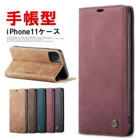 iPhone11 ケース 手帳型 iphone11 pro max ケース iphone 11 手帳 スマホケース 手帳型カバー 手帳型ケース カバー iphone アイフォン おしゃれ