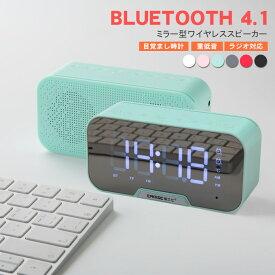 ワイヤレス スピーカー bluetooth 4.1 スピーカー マイク搭載 ブルートゥース ハンズフリー bluetooth ウトドア 目覚まし時計 重低音 ラジオ対応 スマホスタンド 電話受ける バレンタイン
