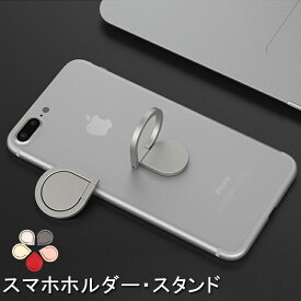 2019 ss スマホリング アイリング iphone 車載ホルダー スマホホルダー おしゃれ かわいい カーマウント 携帯 リング ホルダー リングスタンド 水滴 GALAXY XPERIA HUAWEI スマートフォン iPhoneXR iPhoneXS iPhoneXMAX iPhone8 iPhone7