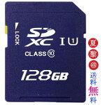 128GBSDXCカードU1128gbclass10クラス10SDカード128gb