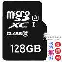 microSDカード 128GB マイクロSD microSDXCカード 128GB class10 U3 UHS-1対応