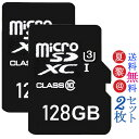 SUPER SALE期間限定!ポイント最大10倍● お買い2セット!microSDXCカード 128GB マイクロSDXC UHS-1 class10 マイク…