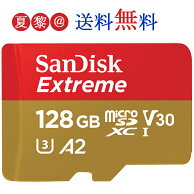 128GBmicroSDXCカードマイクロSDSanDiskサンディスクExtremeUHS-IU3V30A2R:160MB/sW:90MB/s専用SDアダプター付海外パッケージ品SDSQXAF-128G-GN6MA