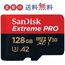 microsdカード 128GB SanDisk サンディスク microSDXC UHS-I U3 V30 4K Extreme Pro HD アプリ最適化 Rated A2対応 専用SDアダプター付…
