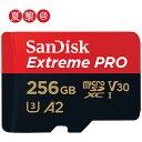 microsdカード 256GB SanDisk サンディスク microSDXC UHS-I U3 V30 4K Extreme Pro HD アプリ最適化 Rated A2対応 専用SDアダプター付 R:170MB/s W:90MB/s 海外リテール SDSQXCZ-256G-GN6MA