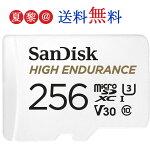 SanDisk256GB高耐久microSDXCカードClass10UHS-1U3V30SDSQQNR-256G-GN6IAR:100MB/sW:40MB/s海外リテール
