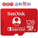 SanDisk 128GB microSDXCカード for Nintendo Switch マイクロSD サンディスク UHS-I U3 R:100MB/s W:90MB/s 海外リテ…