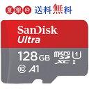 ●お買い物マラソン限定!ポイント最大10倍●microSDカード 128GB sandisk 100mb/s microSDXCカード マイクロSDXC 128…