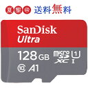 microSDカード 128GB sandisk 100mb/s microSDXCカード マイクロSDXC 128GB UHS-1 class10 FULL HD アプリ最適化 Rate…