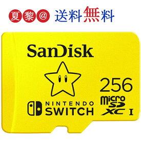 ■9/19 20:00-4H限定!全品ポイント10倍■SanDisk 256GB microSDXCカード for Nintendo Switch マイクロSD サンディスク UHS-I U3 R:100MB/s W:90MB/s 海外リテール SDSQXAO-256G Nintendo Switch ニンテンドースイッチ推奨