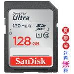 sandiskmicroSDXCカード128GB100mb/sマイクロSDXC128GBUHS-1class10サンディスクUHS-IU1専用SDアダプター付海外パッケージ品