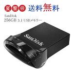 256GBUSBメモリーSanDiskサンディスクUltraFitUSB3.1Gen1R:130MB/s超小型設計ブラック海外リテールSDCZ430-256G-G46海外パッケージ品