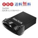 32GB USBメモリー SanDisk サンディスク Ultra Fit USB 3.1 Gen1 R:130MB/s 超小型設計 ブラック 海外リテール SDCZ43…