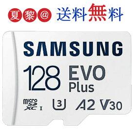 microSDカード 128GB マイクロSD Samsung サムスン Plus Class10 UHS-1 U3 R:100MB/s 4K 海外リテール ◆Nintendo Switch Newニンテンドー3DS推奨