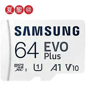 ■9/19 20:00-4H限定!全品ポイント10倍■microSDXCカード 64GB マイクロSD Samsung サムスン EVO Plus Class10 UHS-1 U1 R:100MB/s 4K 海外リテール ◆メール便送料無料 Nintendo Switch ニンテンドースイッチ推奨