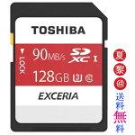SDカード128GB東芝128GBSDXCカード128GBclass10UHS-I100MB/sSDカード128GBクラス10toshibasdxcカード海外リテール品