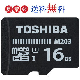 東芝 Toshiba 16GB マイクロ sdカード microSDHC Class10 microsd 16GB UHS-1対応 海外パッケージ