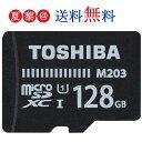 新型 128GB microSDXCカード マイクロSD TOSHIBA 東芝 M203 CLASS10 UHS-I R:100MB/s 海外リテール ◆メ Nintendo Swi…