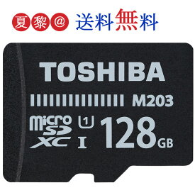新型 128GB microSDXCカード マイクロSD TOSHIBA 東芝 M203 CLASS10 UHS-I R:100MB/s 海外リテール ◆メ Nintendo Switch Newニンテンドー3DS推奨