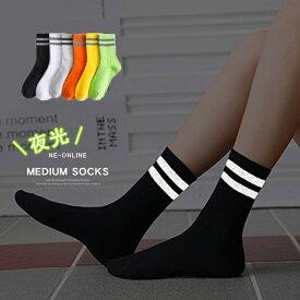 2枚セット 夜光 ソックス レディース ネオンカラー 靴下 ミディアム スニーカーソックス インナーソックス