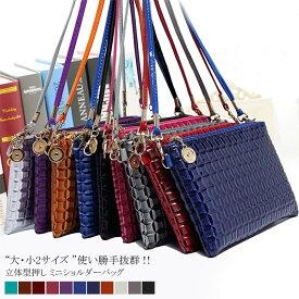 ショルダーバッグ ミニ 立体型 カバン カラーバリエーション 2サイズ バッグ コンパクトサイズ レディースバッグ