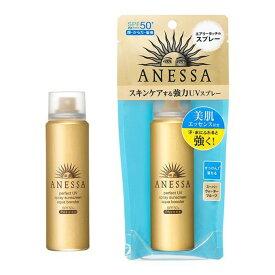資生堂 アネッサ パーフェクトUVスプレー アクアブースター 日焼け止め SPF50+/PA++++ 日やけ止め用スプレー 60g ANESSA(アネッサ) 日焼け止め 無香料 さわやかなシトラスソープの香り