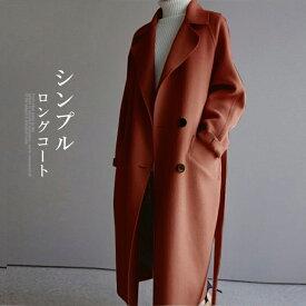 トレンチコート風 起毛タッチ アウター テーラードジャケット ロングコート ゆったり ビックカラー サイトスリット 秋冬 暖か ポケット付 ベルト付