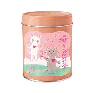 【2/19発売!】桜きゅん紅茶 缶|春の新作さくらんぼフレーバー