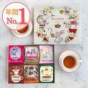 【年間ギフト人気NO.1】All About Tea缶(ティーバッグ30p)