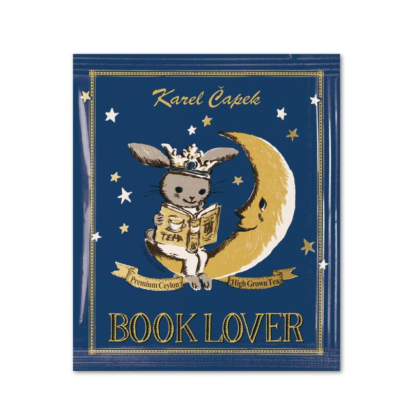 BOOK LOVER 5p