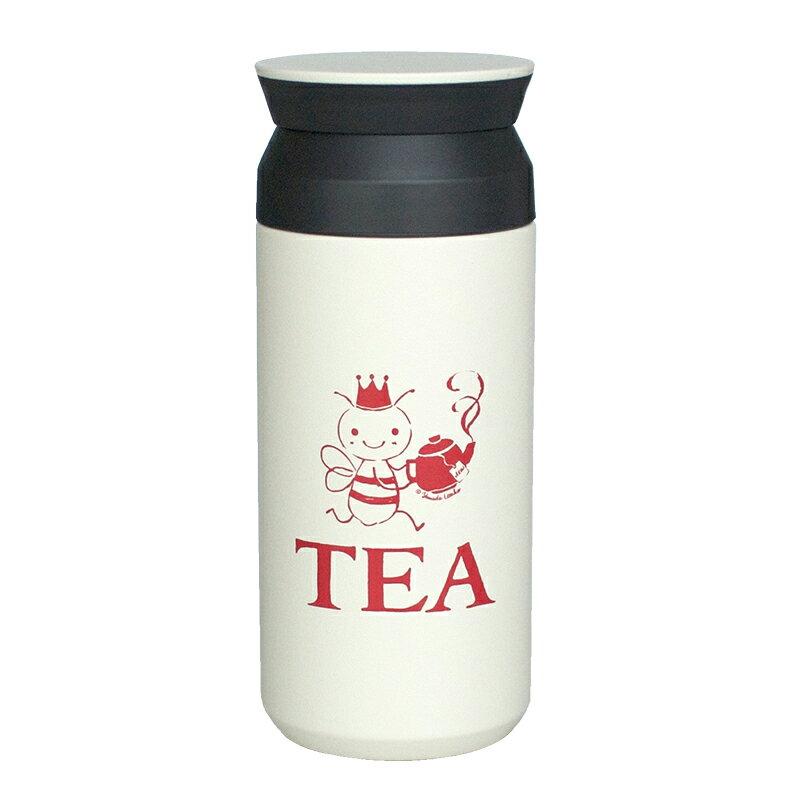 紅茶好きのためのトラベルタンブラー
