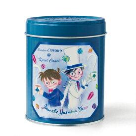 【3/27(水)昼12:00発売】宝石ジャスミン紅茶 缶|「名探偵コナン」コラボ紅茶