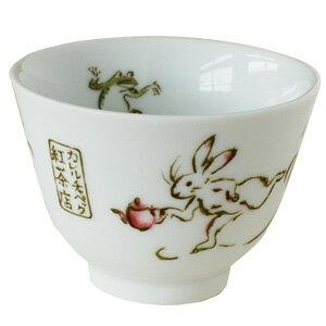 鳥獣戯画 紅茶碗