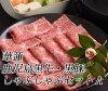 華蓮鹿児島黒牛・黒豚しゃぶしゃぶセットA