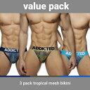 ADDICTED/アディクティッド 3 PACK TROPICAL MESH BIKINI PUSH UP 3枚組 ビキニブリーフ 男性下着 メンズ パンツ …