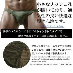 メンズボクサーパンツ