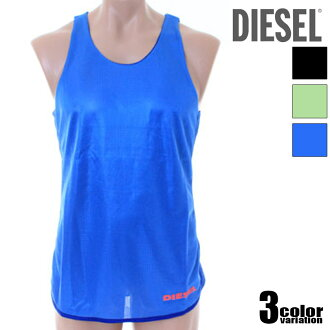 DIESEL (diesel) BMOWT-Loco reversible design sports mesh U neck tank top men men men's colorful breathable relaxing perfect for gifts!
