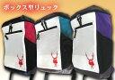 真田幸村ボックス型リュック