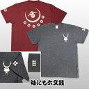 真田家紋Tシャツ(2種)